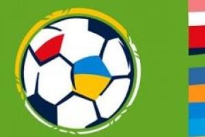 Szkoły wyższe nie zarobią na Euro 2012
