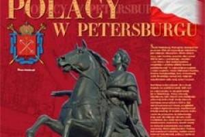 """Wystawa """"Polacy w Petersburgu"""" na UAM"""