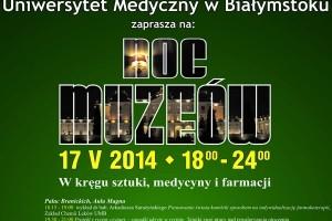 Noc Muzeów na Uniwersytecie Medycznym w Białymstoku