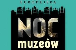 Noc Muzeów na Politechnice Gdańskiej