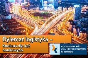 MWSLiT organizatorem konkursu logistycznego dla kół naukowych