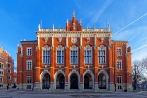 XXI edycja Konkursu Wiedzy o Uniwersytecie Jagiellońskim