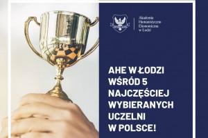 AHE w Łodzi w piątce najpopularniejszych uczelni niepublicznych