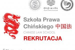 Rekrutacja do Szkoły Prawa Chińskiego