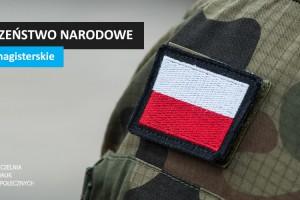 Bezpieczeństwo narodowe - nowy kierunek na studiach magisterskich UNS